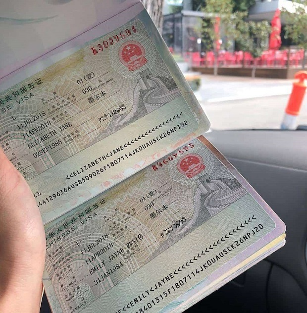xin visa di trung quoc