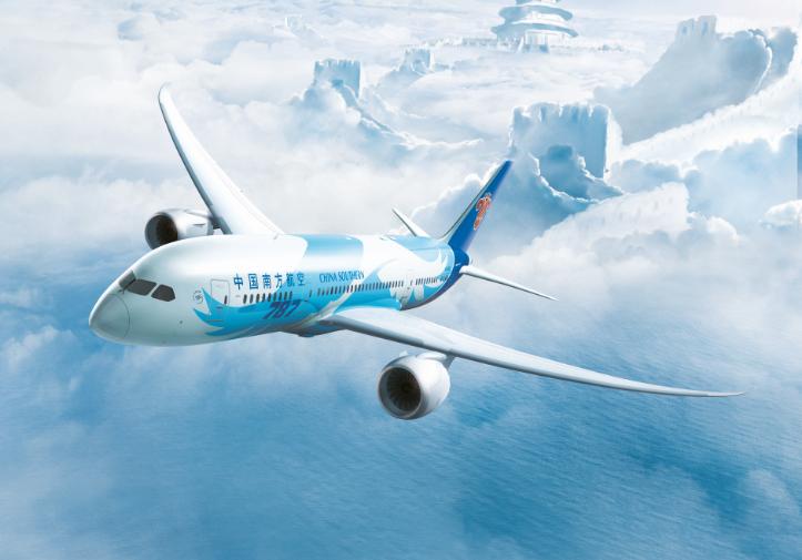 đổi vé China Southern Airlines