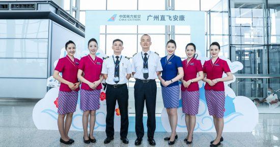 Văn phòng China Southern Airlines tại TPHCM