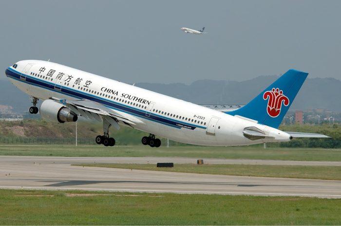 Đặt vé máy bay China Southern Airlines